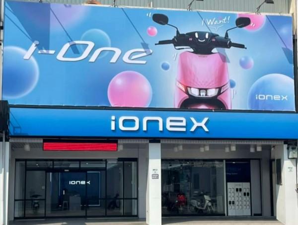 全面招募 ionex 電動車專賣店加盟