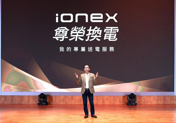 KYMCO Ionex 3.0尊榮換電發表會【王定義總經理講詞 2021.8.11 】